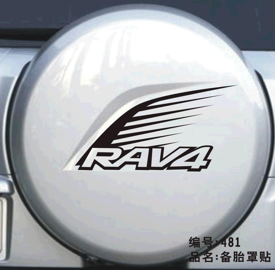2018 toyota rav4 spare tire stickers car sticker reflective car stickers car garland color of the spare tire cover from zorohow0306 10 25 dhgate com