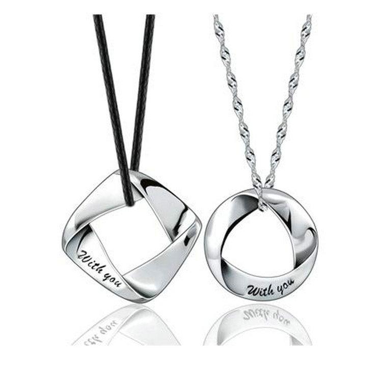 identity couple necklace pro u me pendant product