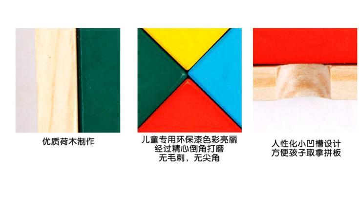 Kinder Puzzle Tangram Puzzle Tangram Holzziegelsteine Bausteine