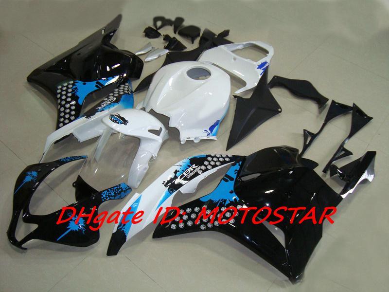 ZH693 Honda CBR600RR 2009 2011 CBR 600RR CBR600 RR F5 09 10 11