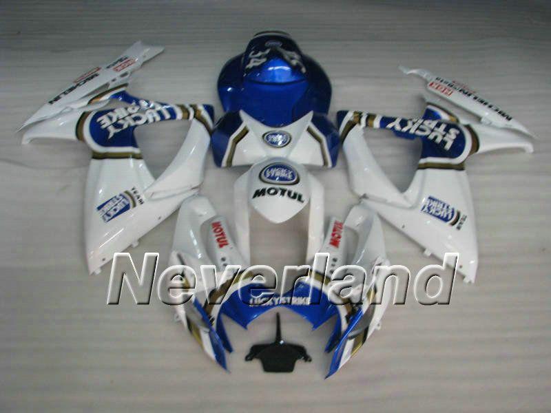 スズキGSXR600 750 2006 2007 GSXR750 06 07フェアリングキットK6W