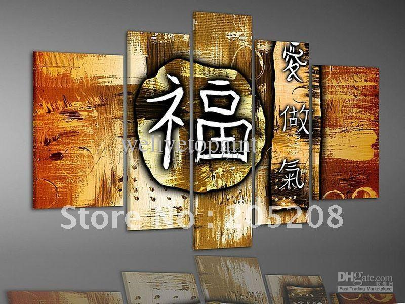 2018 Framed 5 Panels High End Huge Wall Art Chinese Style Modern Oil ...