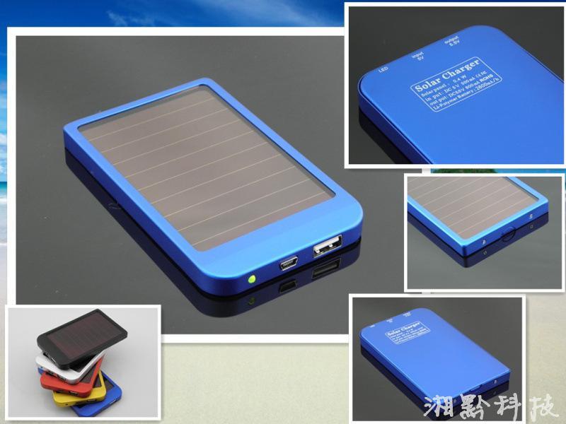 2600mAh Energien-Bank USB-Sonnenkollektor-Ladegerät-Batterie für MITTLERE MP3 MP4 PDA Telefon Freies shipping + Retail B