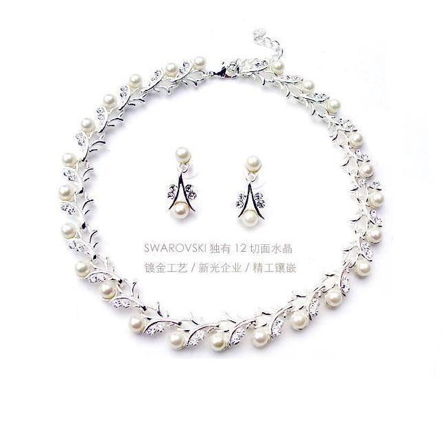 Artificial pearl diamond bridal jewelry sets bridal jewellery wedding jewelry set wedding jewellery
