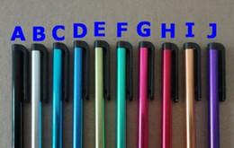 Discount high sensitive stylus pen - Good quality High Sensitive Universal Color touch pen Capacity Screen Stylus pen for smart phone IPA