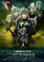 Wholesale China Movie Dvd - Mulan (Retail Box Set DVD) (China) (Free Region)