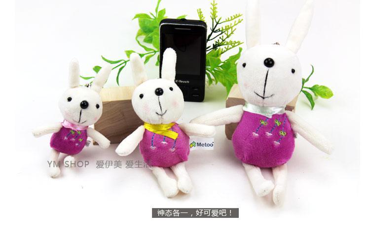 Kaninchen Schlüsselanhänger Kaninchen Plüsch Schlüsselanhänger Plüsch Puppe Hase Schlüsselanhänger Schlüsselanhänger Metoo Schlüsselanhänger 5