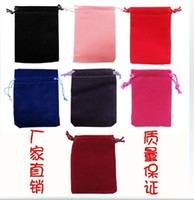Wholesale Multiple Bags - Multiple color 9*12cm velvet jewelry pouches fit for necklace bracelet earring gift package