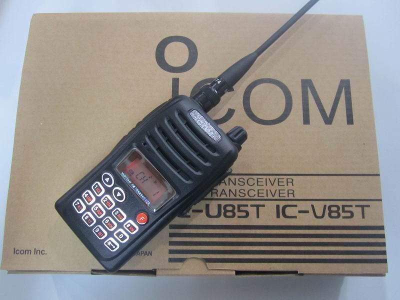 icom ic v85 vhf 136 174mhz 7w handheld two way radio walkie talkie rh dhgate com Icom Radio F50 Icom IC- M412 VHF Marine Radio