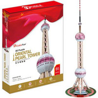 Wholesale 3d puzzle cubicfun - Candice guo! 3D puzzle toy CubicFun architecture 3D paper model jigsaw game Oriental Pearl Tower