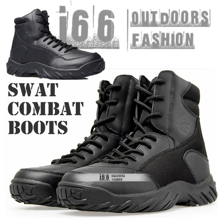 c98a2144ad0 swat-army-military-desert-combat-tactical.jpg