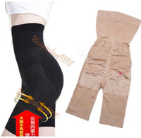 Wholesale Control Knickers Shapewear - Slimming Pants Knickers Control Pants Body Shaper Shapewear Tummy Trimmer 2 Color