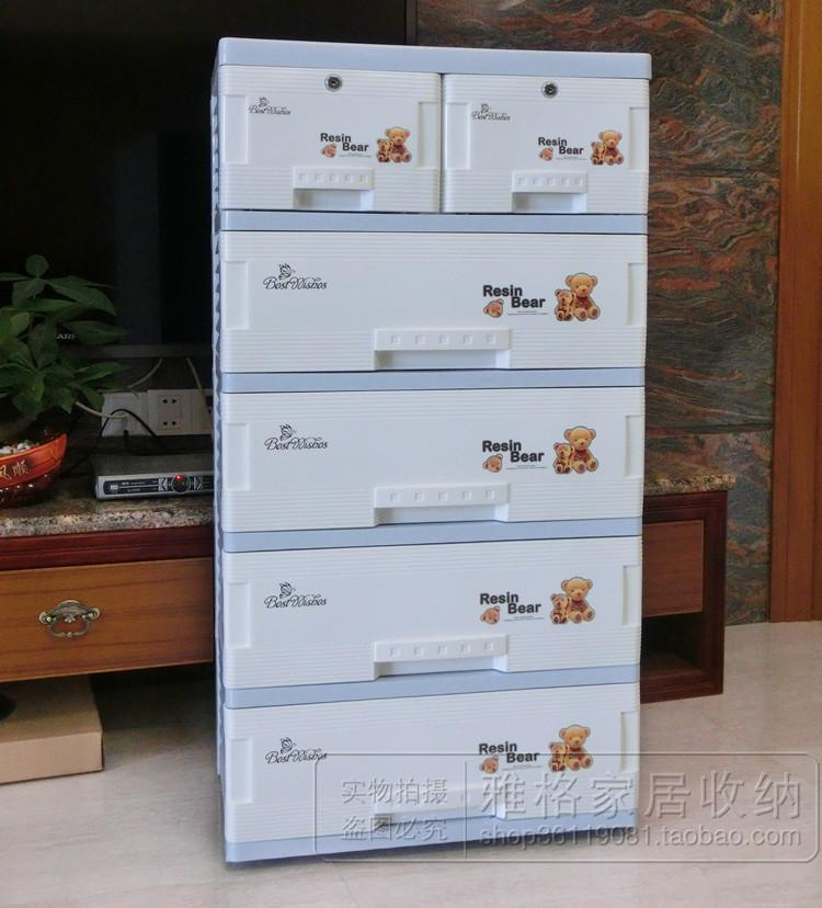 High Quality 2018 6435 Thickening Pp Material Drawer Storage Cabinet Storage Box Baby Clothing  Cabinet Hair Dryer From Keybay88, $479.5 | Dhgate.Com