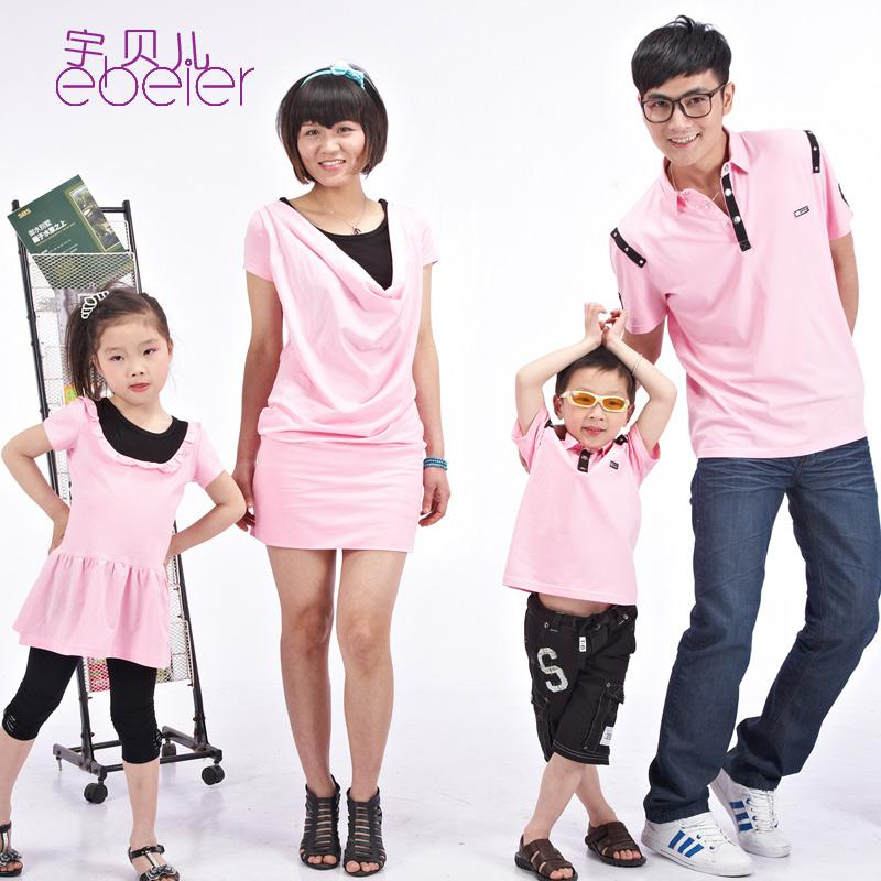 Sallei Clothing Fashion Summer Family Set Mother And Child ...