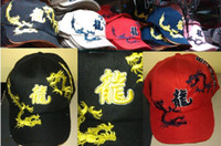 Wholesale Dragon Caps - Wholesale Cheap New DRAGON BASEBALL CAP Size Can adjust ( DARK BLUE ) Multi-color selection