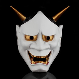 $enCountryForm.capitalKeyWord Canada - Hot 5pcs EMS Japanese Resin Masks Ghost First Prajna Mask The Theme Film Mask Free Shipping