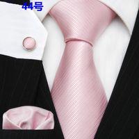 Wholesale Groom Wedding Dress Sets - 100% Silk Handmade Yarn Dyed Men Wedding Dress Necktie Hanky Tie Bar Cufflinks Set Groom Pendant D10