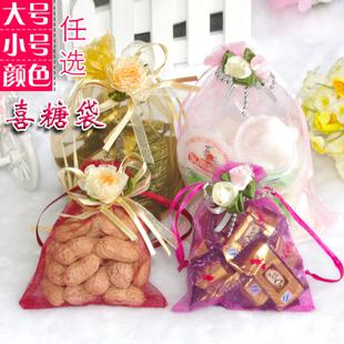 Discount Gift Bags Yellow Roses   2017 Gift Bags Yellow Roses on ...