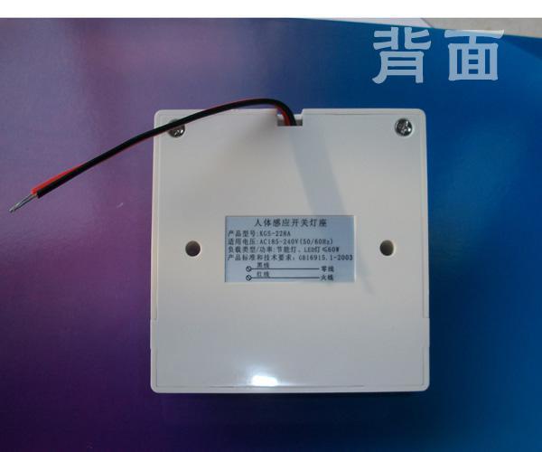 Энергосберегающие ИК инфракрасный датчик движения автоматический свет лампы переключатель управления Белый