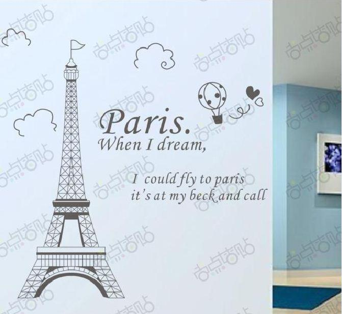 Paris Decals Wall Art fashion paris eiffel tower cloud removable vinyl art wall sticker