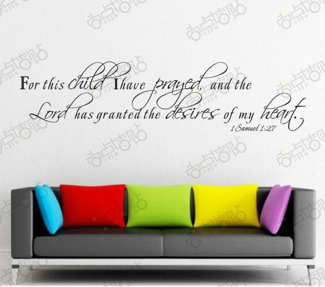 For This Child I Have Prayed Removable Vinyl Wall Art Words Stickers ...