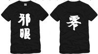 Wholesale Ga Prints - Free shipping new arrival Chuunibyou Demo Koi ga Shitai Takanashi Rikka anime t shirt cosplay tee hot sale 100% cotton 6 color