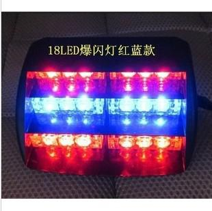 Luzes estroboscópicas 18led, luz LED de emergência, cor vermelha / azul, 4-6w, frete grátis