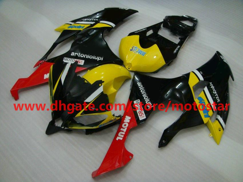yellow red MMCG fairing for 2008 2009 2010 YAMAHA YZF-R6 YZFR6 08 09 10 YZF R6 bodywork R18A