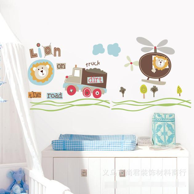 Jm8154 lion truck airplane removable wall decal sticker baby nursery boy room wall decor 50x70cm wall designs stickers wall graphic from colorfultimes