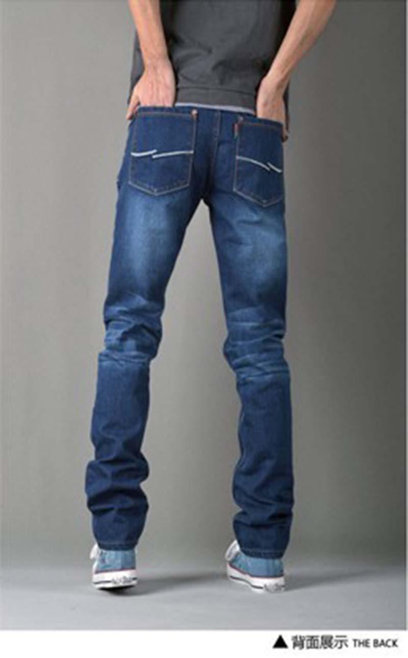 Best Bootcut Jeans For Men - Xtellar Jeans