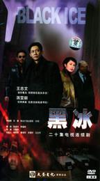 Wholesale Box Dvd China - HeiBing, TV Series DVD, Made in China, , Region 2, Brand new, Sealed Box Set