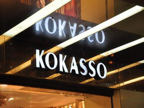 2018 customized bra shop 3d channel letters outdoor led sign customized bra shop 3d channel letters outdoor led sign lighting advertising signboard mozeypictures Gallery