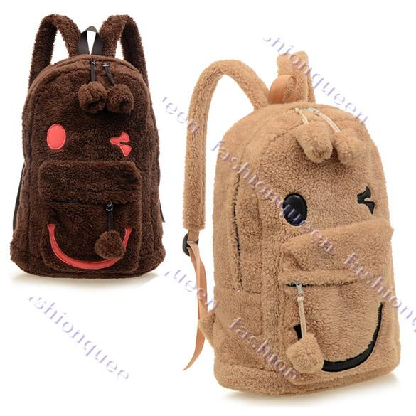 Cute Student Bag School Backpack Women Smiling Face College Girls ...