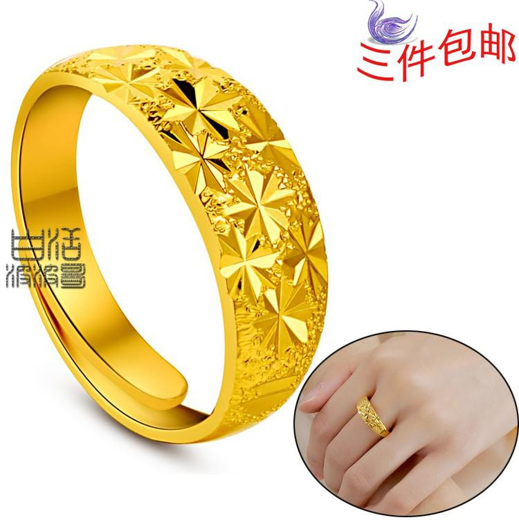 Starry Opening Adjusting Alluvial Gold Rings Gold Rings Female ...