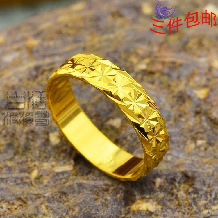 Flat Alluvial Gold Ring Three Models Shipping Jewelry Imitation ...