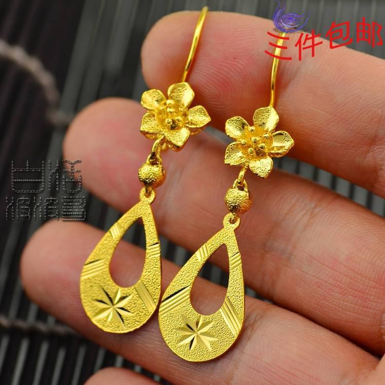 Earrings Models In Gold