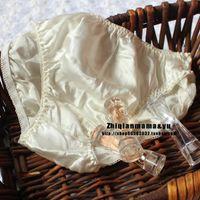 seidenhöschen verkauf großhandel-Verkaufsförderung! 10 PC multipul Farben-Damen-Schlüpfer 100% Ssilk Briefs Silk Underwear