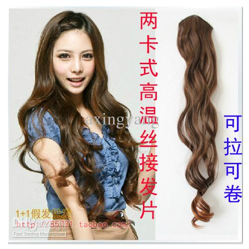 2018 1 1 wifing invisible clip volume hair piece hair extension 1 1 wifing invisible clip volume hair piece hair extension piece high temperature wire hair extension pmusecretfo Gallery