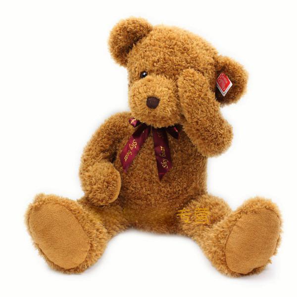 Fantastico peluche grande Teddy Bear Toy 33