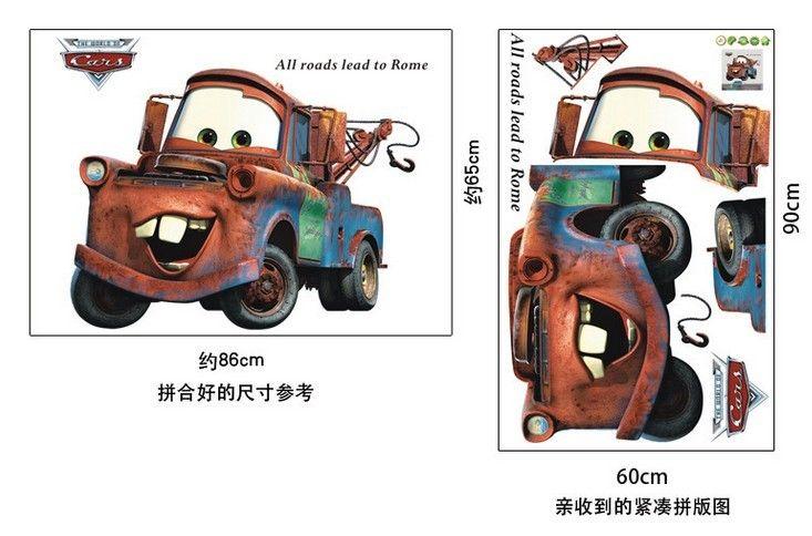 Unique Car 60*90CM PVC Wall decor Stickers, Freeshipping