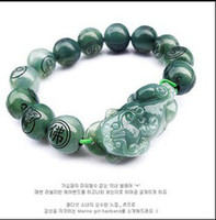 Wholesale Mouth South Korea - Critical section! South Korea is small adorn article on hot pepper mouth male female qilin bracelet