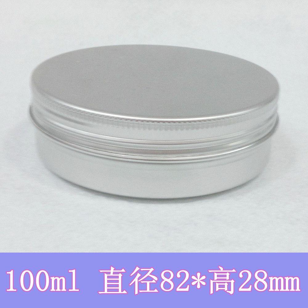 2019 100g Packaging Tin Metal Cans Cosmetics Jar Cream