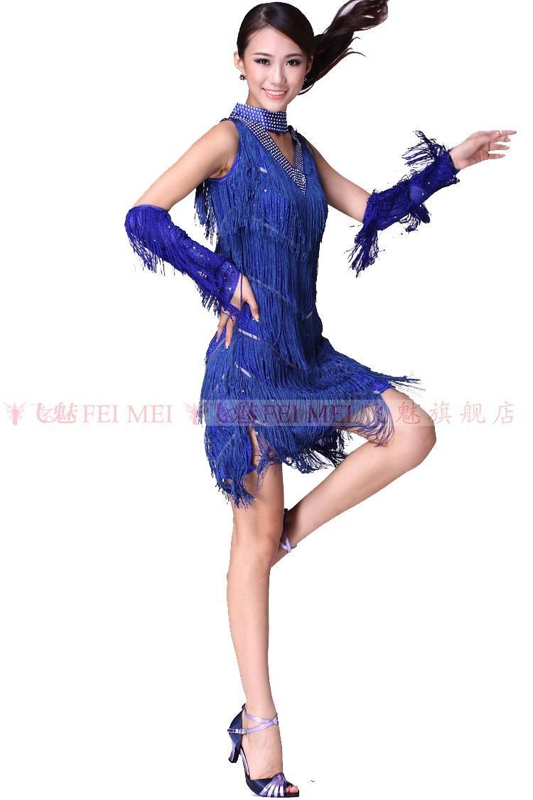 2017 Latin Ballroom Dancing Dress Women Wear Dance Skirts Costumes ...