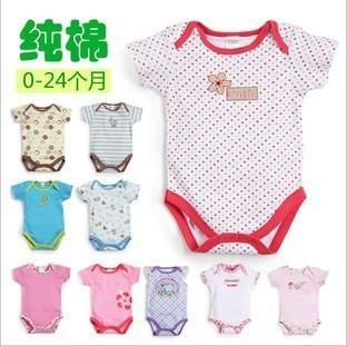 2017 Cheap Newborn Kids Baby Girl Boy Clothes Printed The Original ...