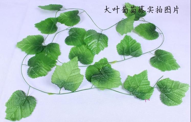 2.4M طويلة محاكاة عالية الكروم كبيرة من أوراق العنب العنب الاصطناعية من الحرير والزهور الكرمة حديقة المنزل ديكور