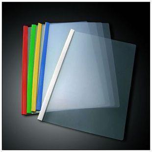Where to buy resume folder