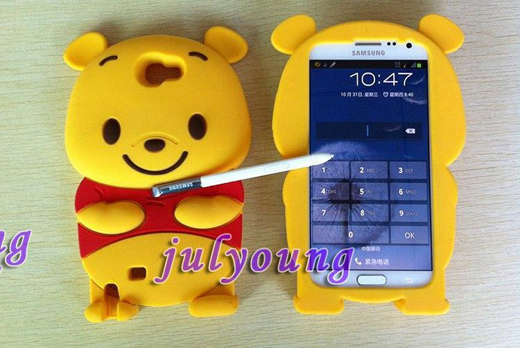 custodia samsung winnie the pooh
