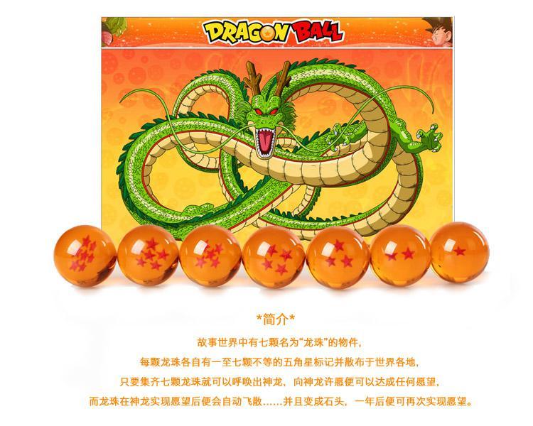 7.8cm 3.1inch Animation große dragonBall 7 Sterne Kristallkugel Satz von 7 Stück neu in Box Dragon Ball