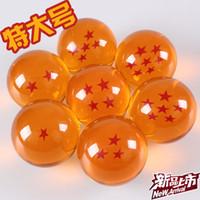 Wholesale Naruto Box Set Wholesale - 7.8cm( 3.1inch) animation big dragonBall 7 stars crystal ball set of 7 pcs new in box dragon ball