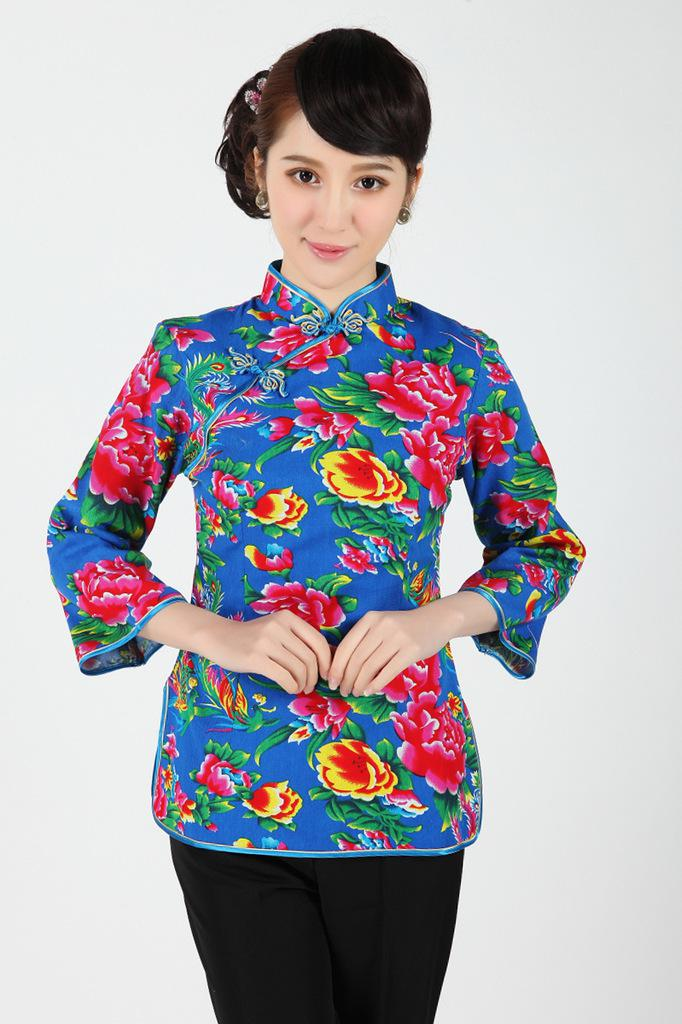 Find great deals on eBay for chinese tops. Shop with confidence.